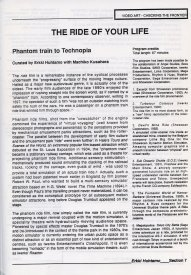 1994_Australian_International_Video_Symposium_Catalogue_14.jpg