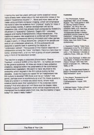 1994_Australian_International_Video_Symposium_Catalogue_17.jpg