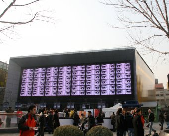 Laurens Tan, Code,  (Version 2), 2009 Australian Film Festival, The Village Sanlitun (24 m. screen)